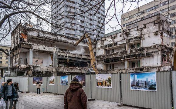 Rozbiórka budynku DT SEZAM ul. Marszałkowska 126/134 w Warszawie